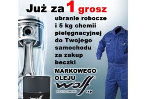 WOLF i Centra/Exide – nowe promocje w sieci dystrybutora