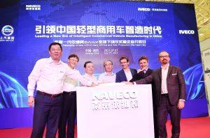 NAVECO z udziałem IVECO otwiera nowy zakład produkcyjny