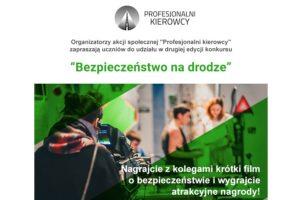 """Rusza druga edycja ogólnopolskiego konkursu dla przyszłych kierowców i mechaników pt. """"Bezpieczeństwo na drodze"""""""