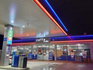 Nowa stacja paliw MOYA w Maszewie Dużym